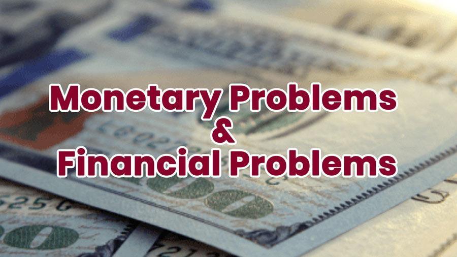 monetory-problems